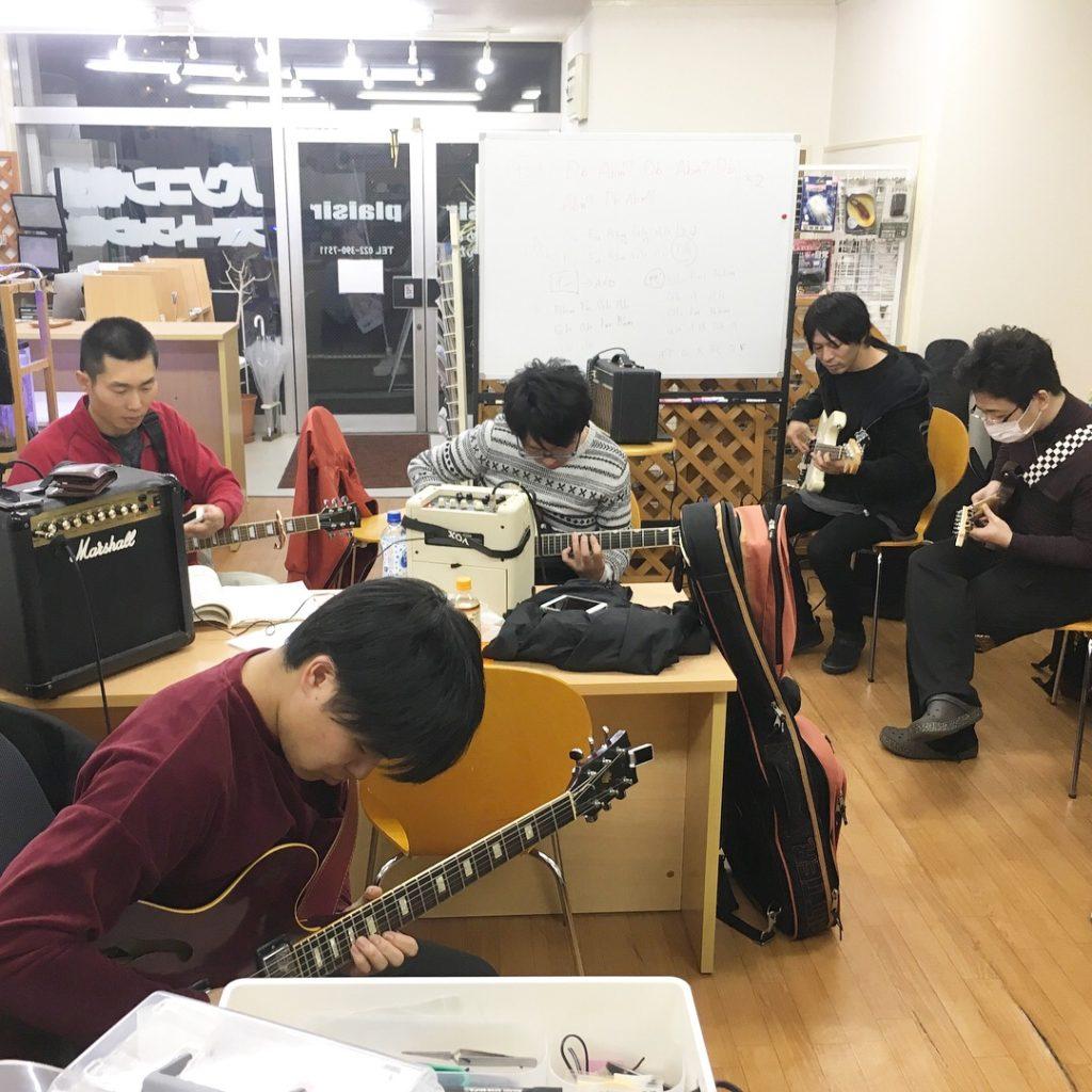 仙台初心者ギターサークル234回目