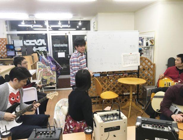 仙台初心者ギターサークル245回目