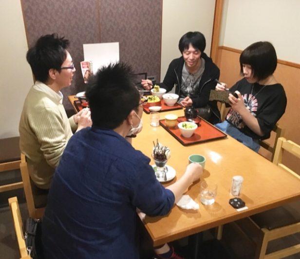 仙台初心者ギターサークル204回目